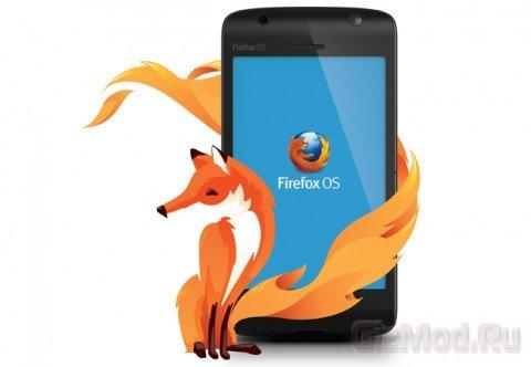 Mozilla Firefox OS стартует в июне