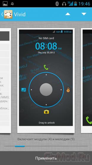 Обзор смартфона Huawei G510
