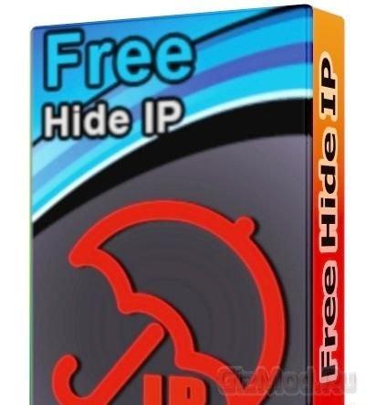 Free Hide IP 3.8.7.8 - ананимность в интернете