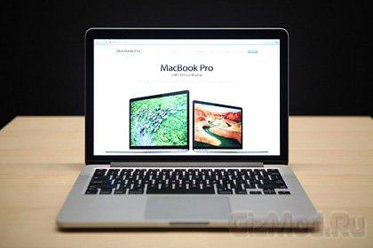 MacBook оказался лучшим ноутбуком для Windows