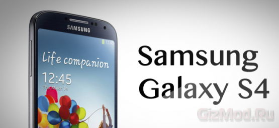 Samsung Galaxy S4 из коробки: видеообзор