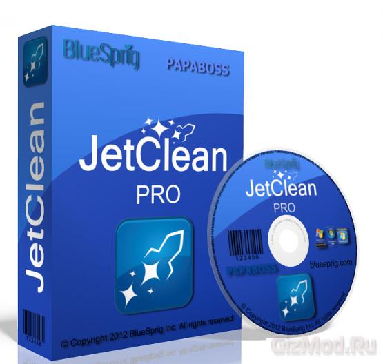 JetClean 1.5.0 - очистка системного мусора