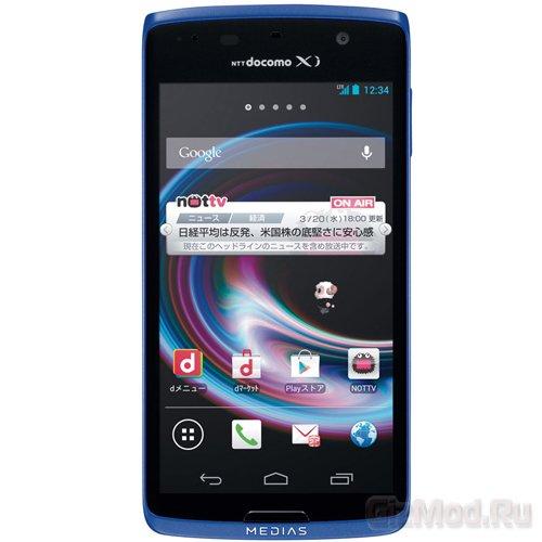 Смартфон Medias X 06E с жидкостным охлаждением