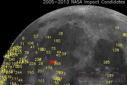 В Луну врезался 40 килограммовый метеорит