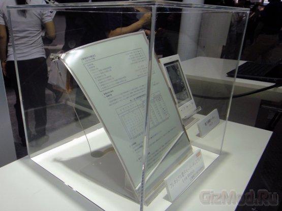 """Электронная тетрадь"" Sony формата A4"