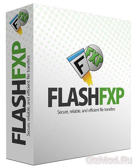 FlashFXP 5.0.0.3617 Beta - удобный FTP клиент