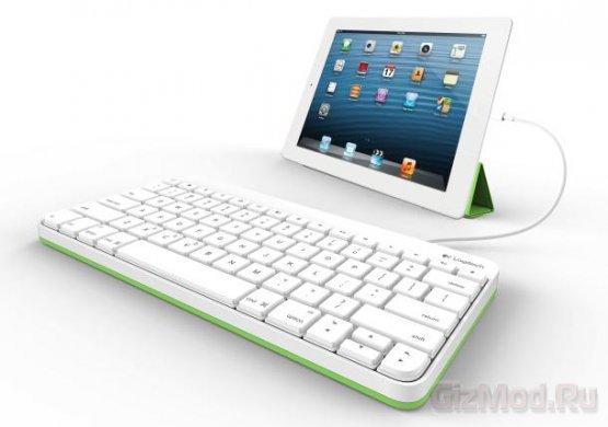 Проводная клавиатура для iPad от Logitech