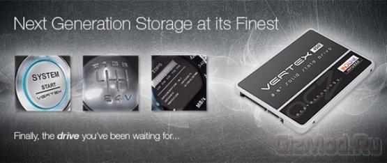 Твердотельный SSD Vertex 450 от OCZ