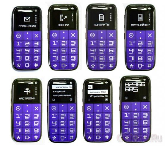 Обзор радужных звонилок Just5 CP10S