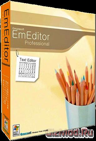 EmEditor 13.0 Beta 12 - текстовый редактор