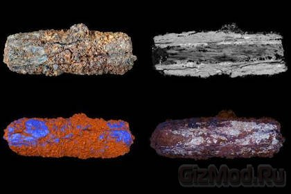У древних египтян были украшения из метеоритов