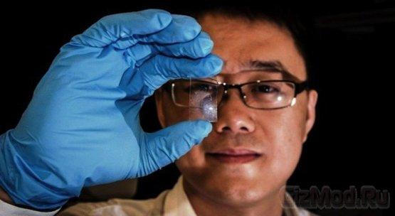 Графеновые оптические сенсоры