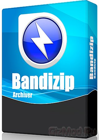 BandiZip 3.05 - хороший японский архиватор