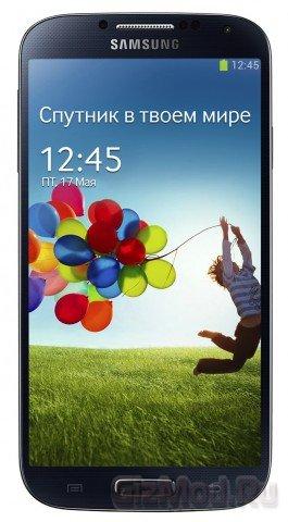 Samsung GALAXY S4 с поддержкой LTE скоро в России