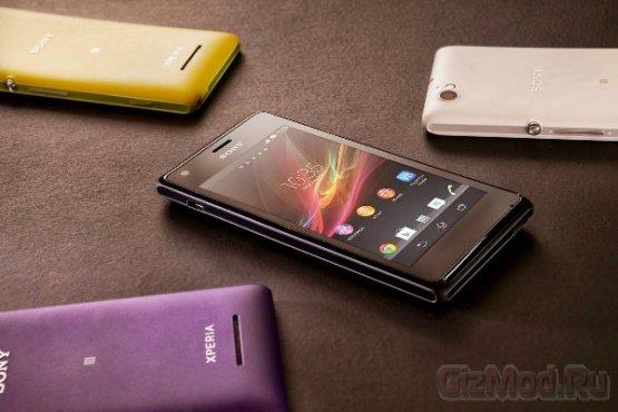 Sony Xperia M предаставлен официально
