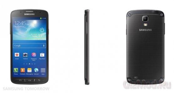 Защищенный Galaxy S4 Active представлен официально