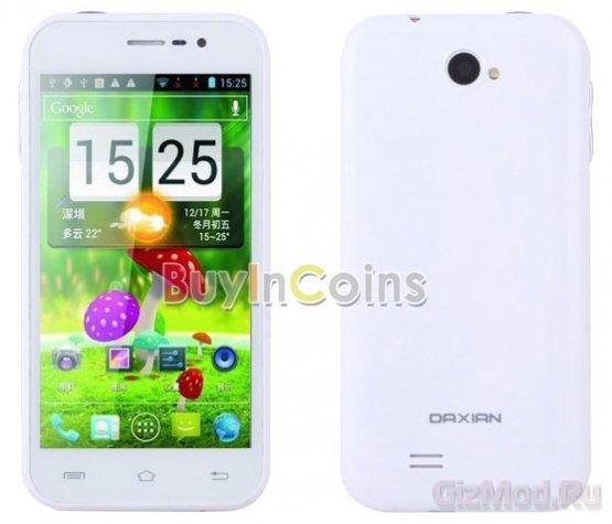 Смартфон DAXIAN XY100S - 4 ядра за 100 долларов