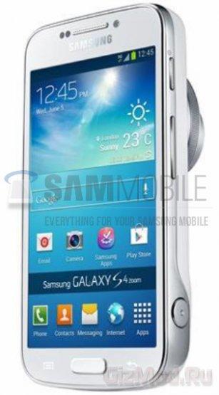 Первые фото смартфона Samsung Galaxy S4 Zoom