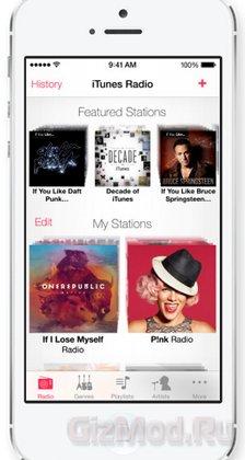 iOS 7 представлена официально