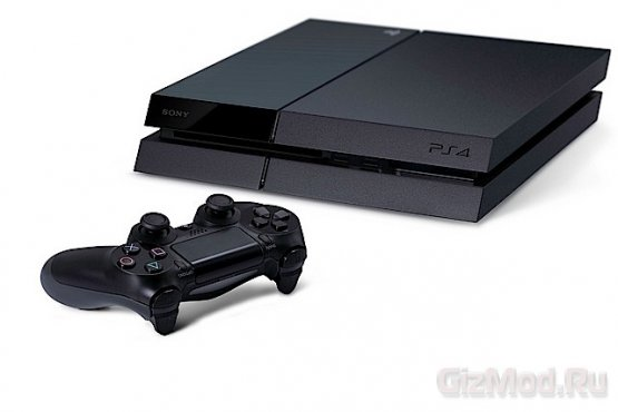 Истинное обличье PlayStation 4