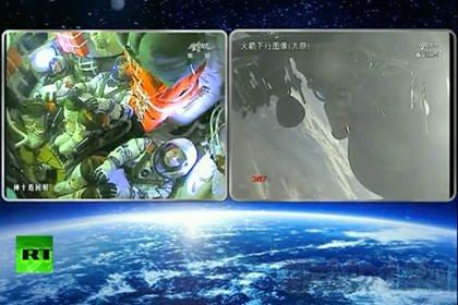 Китай запустил пилотируемый «Шэньчжоу-10»