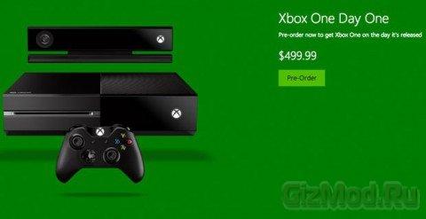 Microsoft открыла предзаказ на Xbox One