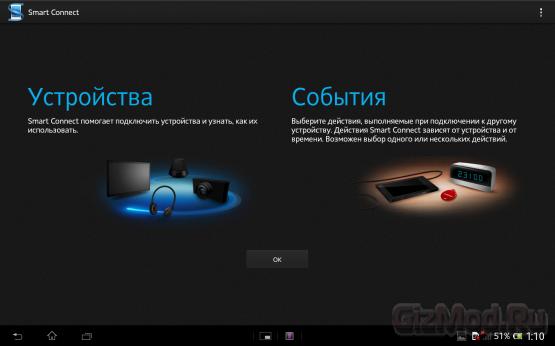 Обзор планшета Sony Xperia Tablet Z