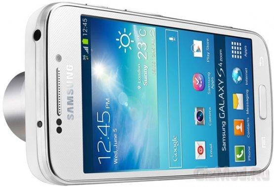 Samsung Galaxy S4 zoom представлен официально