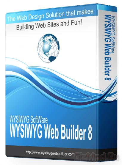 WYSIWYG Web Builder 9.0.0 - создает Web-страницы
