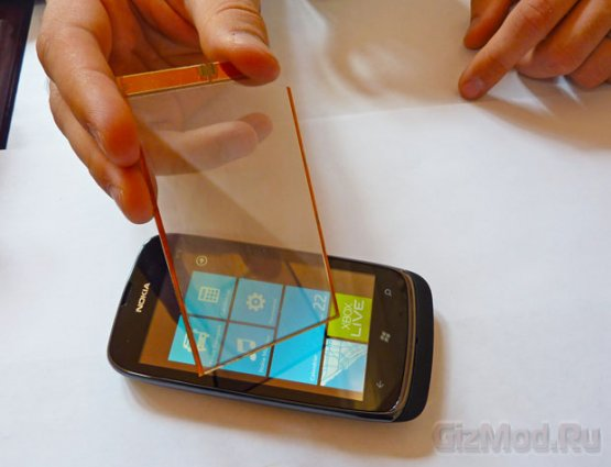 Экраны заряжающие батареи смартфонов в 2014 году
