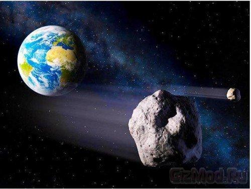 """Мимо земли """"просвистел"""" уникальный астероид"""