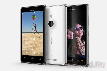 Nokia Lumia 925 в России