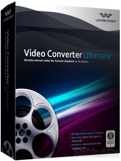 Wondershare Video Converter 6.5.1.2 - универсальный видеоредактор
