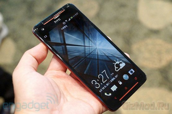 Премьера смартфона HTC Butterfly S