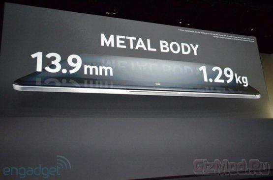 """""""Двухосьный"""" планшет Samsung Ativ Q «2-в-1»"""