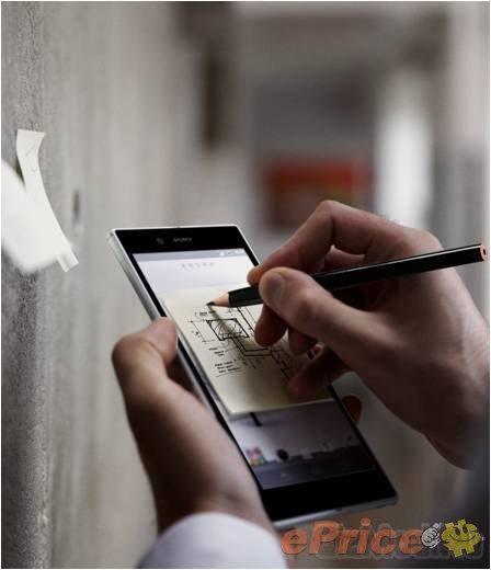 Фото смартфона Sony Xperia ZU попали в Сеть