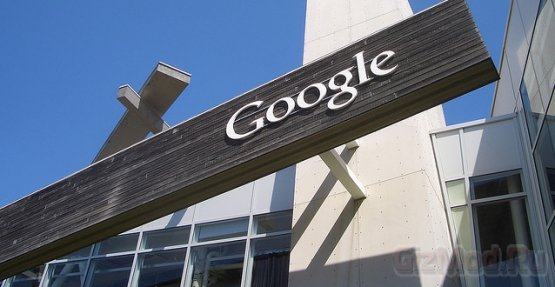 Планы Google: игровая консоль, смарт часы и плеер