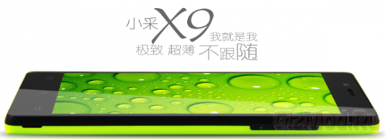 """""""Сяосяй"""" X9? Привлекательный смартфон"""