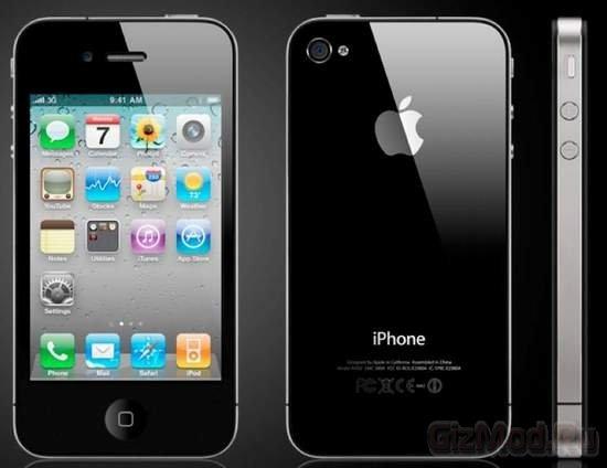 iPhone теряет обороты в Европе