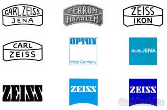Компания Carl Zeiss превратится в просто Zeiss