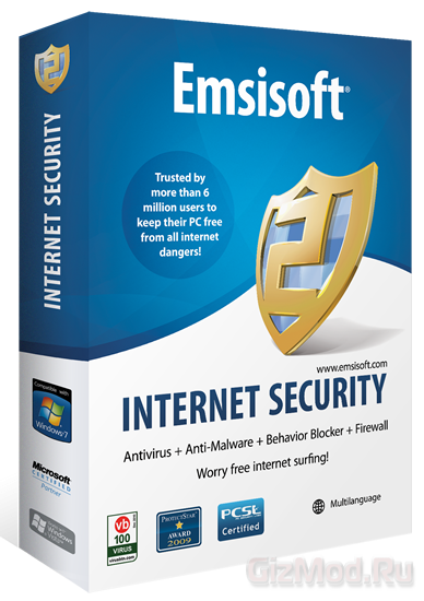 Emsisoft Internet Security 8.1.0.40 - бесплатный антивирус