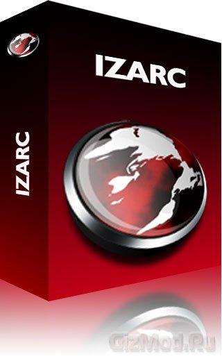 IZArc 4.1.8 - многоформатный архиватор