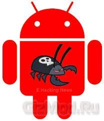 99% устройств на Android подвержены новой напасти
