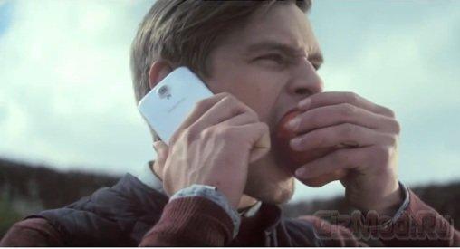 Samsung снова высмеяла iPhone в рекламе