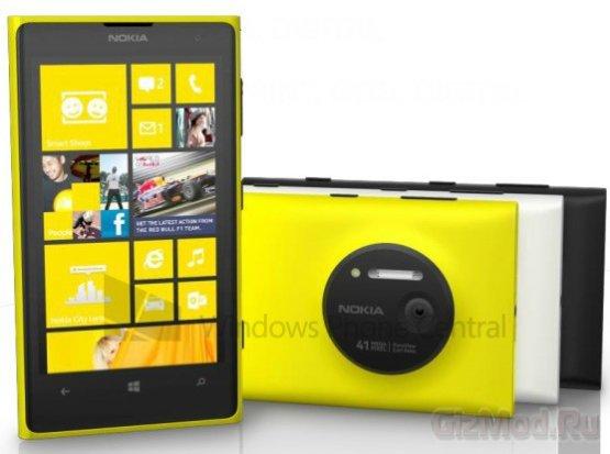 Nokia Lumia 1020: характеристики и фото смартфона