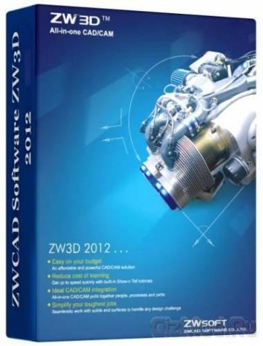 ZWCAD+ 2014 SP1 - САПР программа