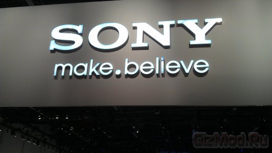 Sony работает над смартфоном конкурентом iPhone 5S
