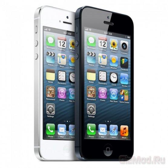 Китаянка погибла при использовании iPhone 5