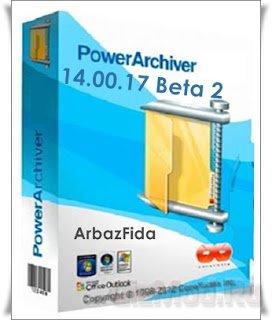 PowerArchiver 14.02.05 - качественный архиватор