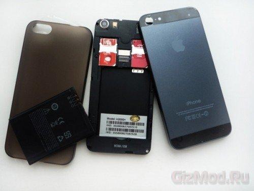 Очередной китаец поражен смартфоном Apple